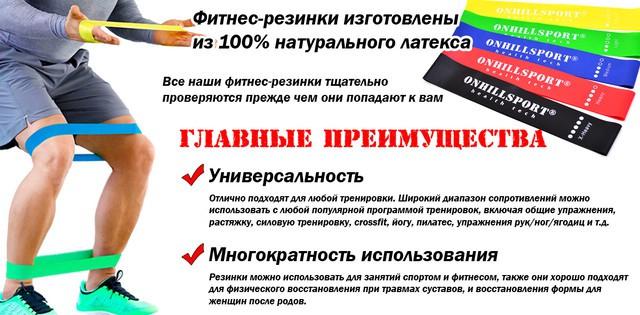 Скакалки в Киеве и Украине